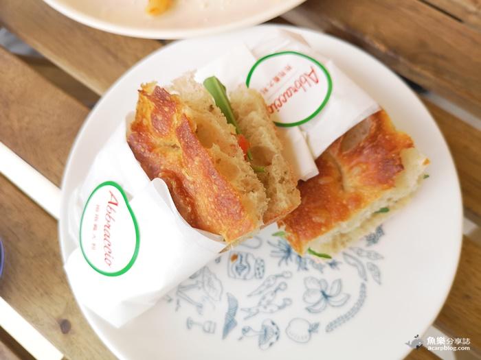 【桃園大溪】Abbraccio 抱抱義大利|周末限定網美餐廳 吃奶奶的提拉米蘇就對了 @魚樂分享誌