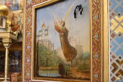 116. Съезд настоятелей и настоятельниц монастырей УПЦ в Почаевской Лавре
