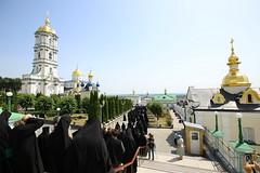 092. Съезд настоятелей и настоятельниц монастырей УПЦ в Почаевской Лавре