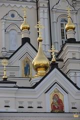 039. Съезд настоятелей и настоятельниц монастырей УПЦ в Почаевской Лавре