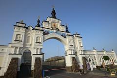 034. Съезд настоятелей и настоятельниц монастырей УПЦ в Почаевской Лавре