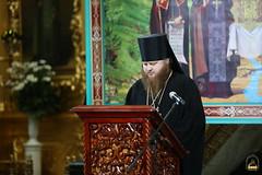 120. Съезд настоятелей и настоятельниц монастырей УПЦ в Почаевской Лавре