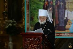 111. Съезд настоятелей и настоятельниц монастырей УПЦ в Почаевской Лавре