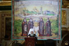 128. Съезд настоятелей и настоятельниц монастырей УПЦ в Почаевской Лавре