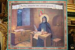 049. Съезд настоятелей и настоятельниц монастырей УПЦ в Почаевской Лавре