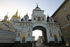 036. Съезд настоятелей и настоятельниц монастырей УПЦ в Почаевской Лавре