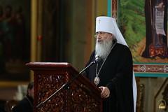 126. Съезд настоятелей и настоятельниц монастырей УПЦ в Почаевской Лавре