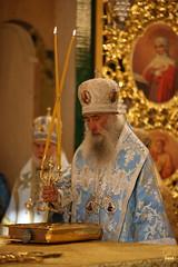 026. Съезд настоятелей и настоятельниц монастырей УПЦ в Почаевской Лавре