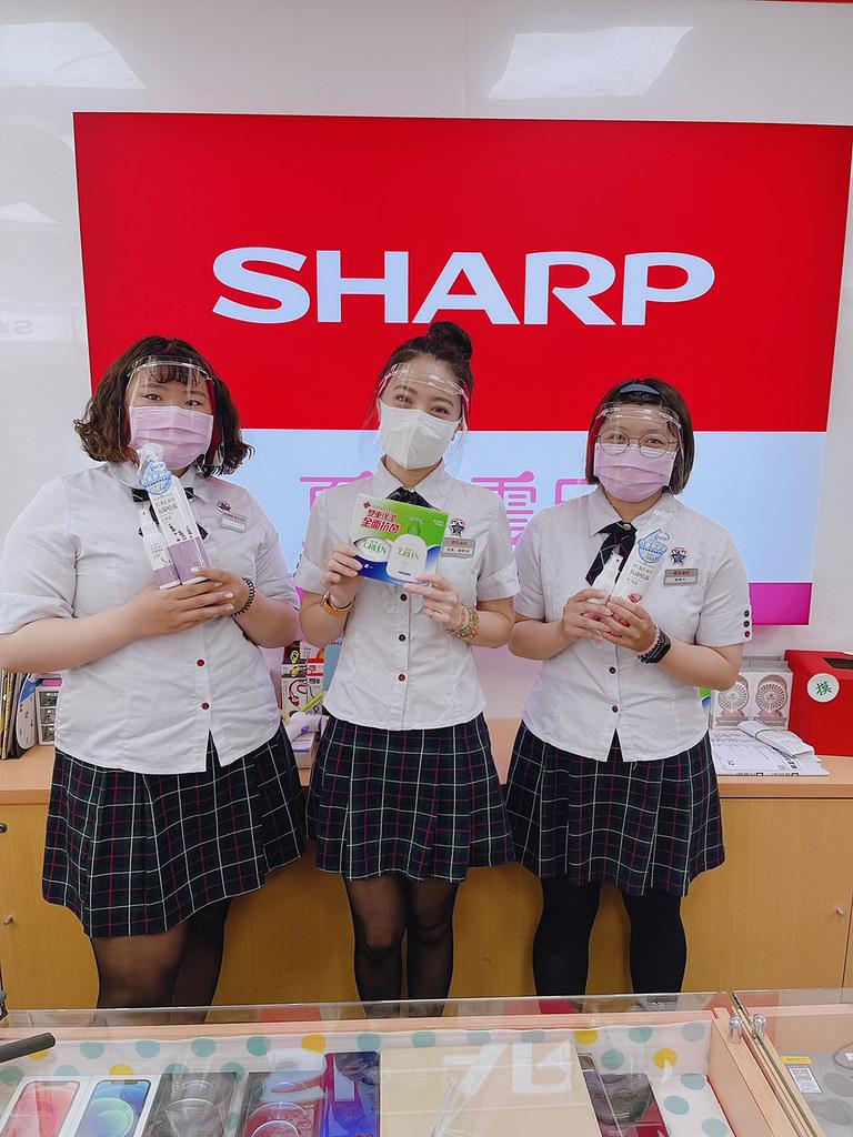 sharp 210719-4