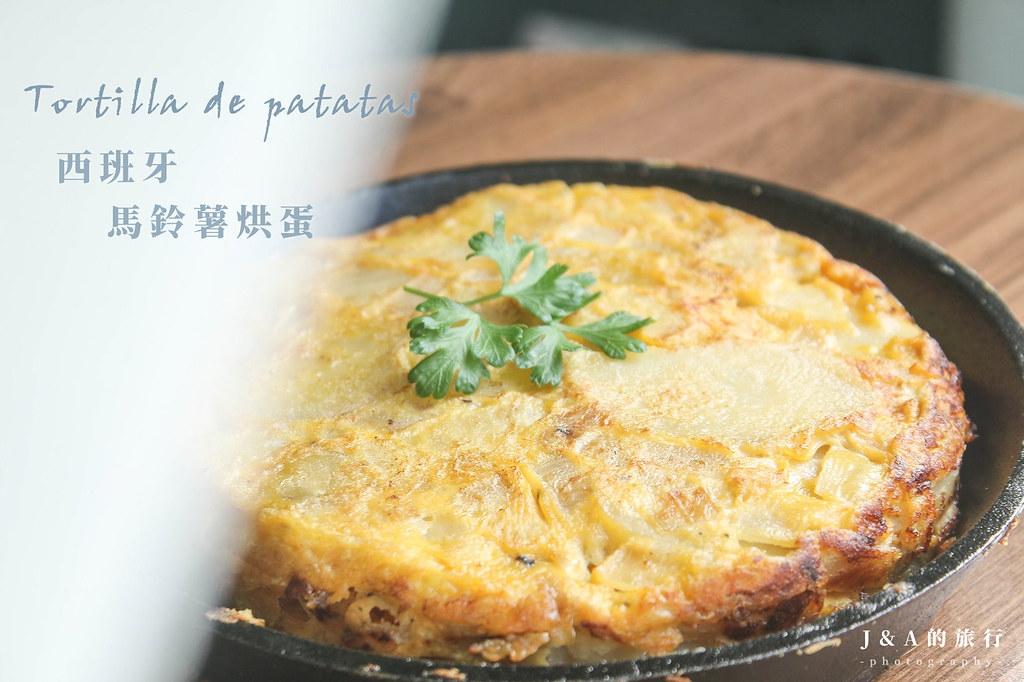 【食譜】西班牙馬鈴薯烘蛋 Tortilla de patatas @J&A的旅行