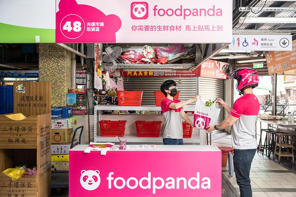 foodpanda 210721-3