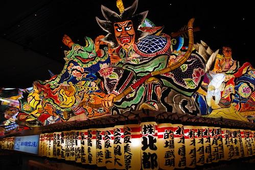 Nebuta, Aomori, Japan