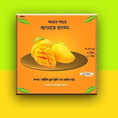 Mango social media post design business promote