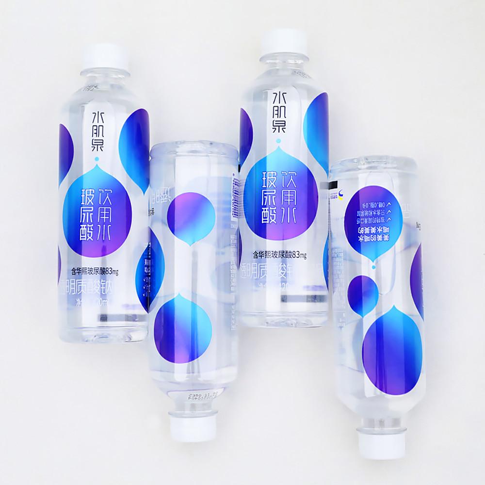 [圖十九]讓補充玻尿酸就像喝水一樣簡單