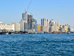 Commercial Quay Deira