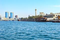 Al Fahidi 2