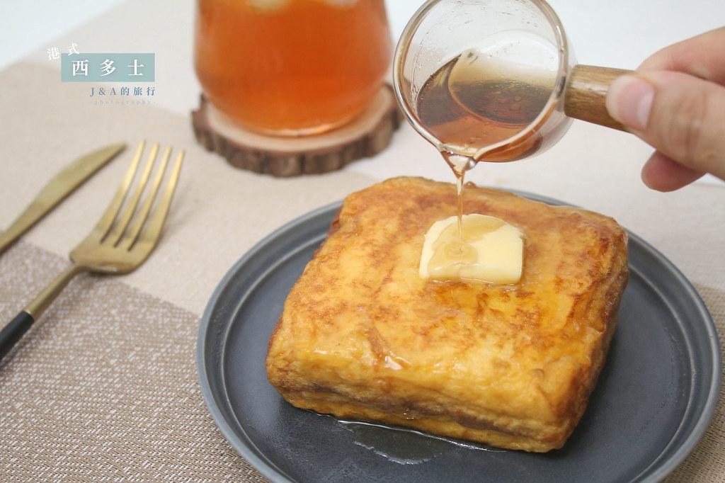最新推播訊息:香港茶餐廳的西多士,在家自己做!