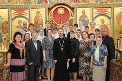 21 Преподаватели и выпускницы Регентской школы. 2014 г.
