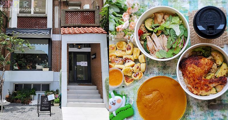 最新推播訊息:這家隱身在別墅社區裡的私廚厲害了!自製的意式麵疙瘩好好吃,即使是外帶美味度也不扣分耶👏👏👏