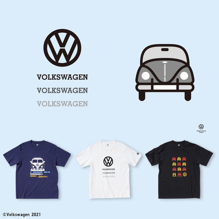 VW UT 210726-2