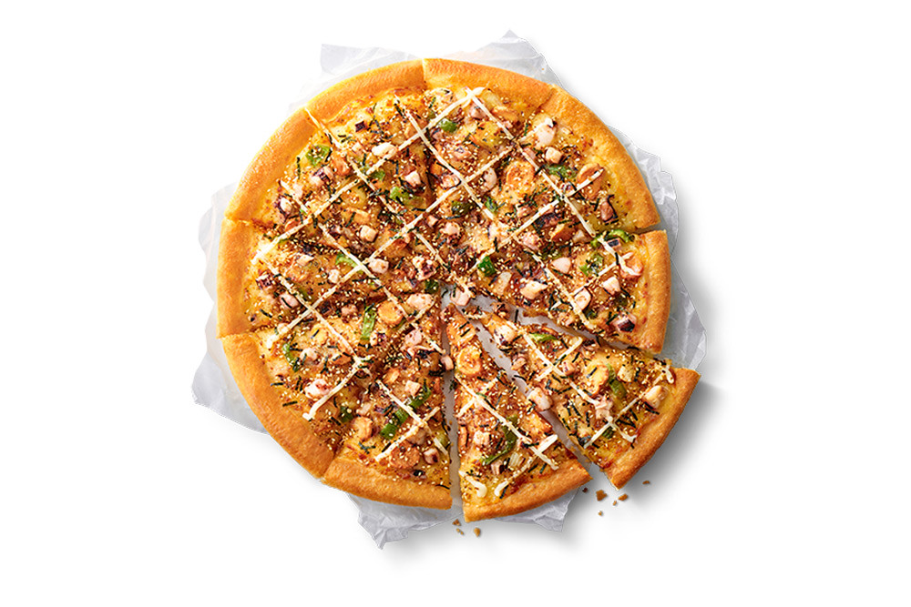 pizza 210727-1