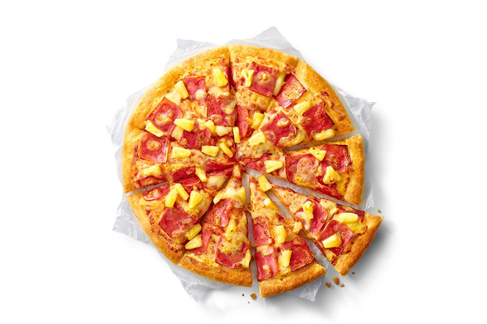 pizza 210727-3