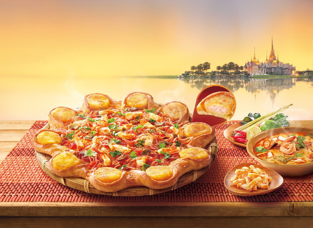 pizza 210728-1