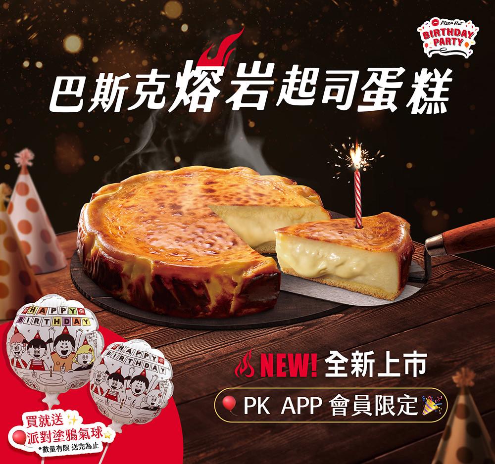 pizza 210730-4