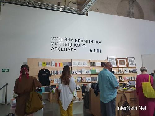 Книжковий арсенал 2021  у Київі  Ukraine Internetri 314