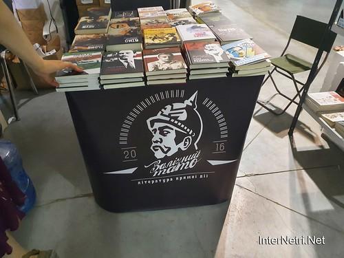 Книжковий арсенал 2021  у Київі  Ukraine Internetri 296
