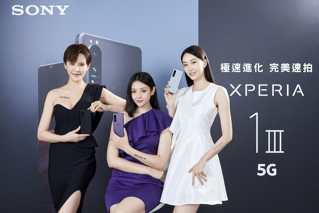 圖一、大師級旗艦手機Xperia 1 III 預購成績開紅盤!再攜手三大電信推出優惠資費方案 (1)