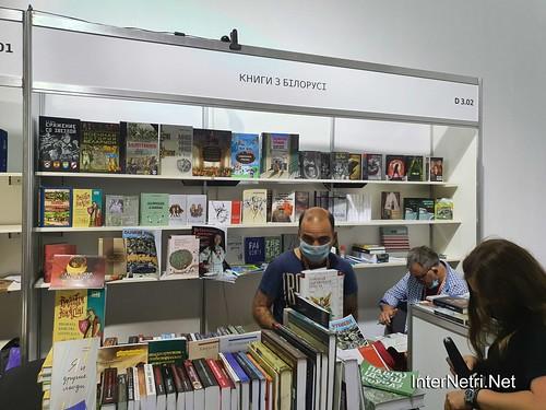 Книжковий арсенал 2021  у Київі  Ukraine Internetri 322