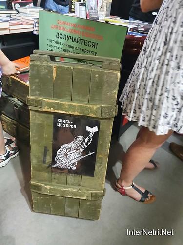 Книжковий арсенал 2021  у Київі  Ukraine Internetri 300