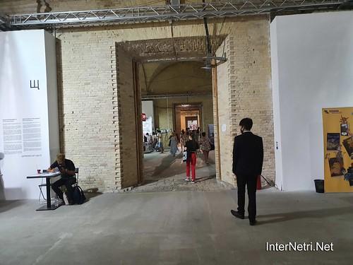 Книжковий арсенал 2021  у Київі  Ukraine Internetri 342