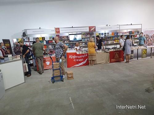Книжковий арсенал 2021  у Київі  Ukraine Internetri 338