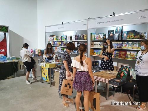 Книжковий арсенал 2021  у Київі  Ukraine Internetri 330