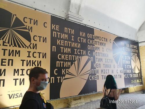 Книжковий арсенал 2021  у Київі  Ukraine Internetri 315