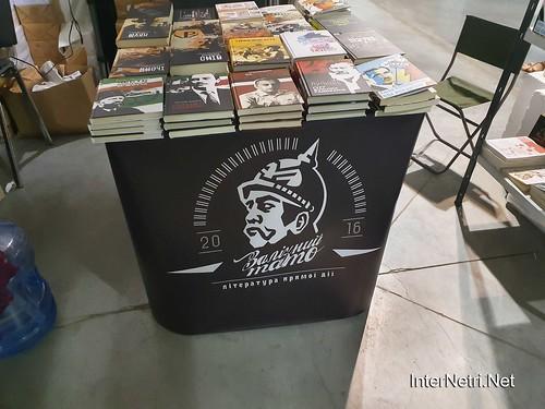 Книжковий арсенал 2021  у Київі  Ukraine Internetri 297