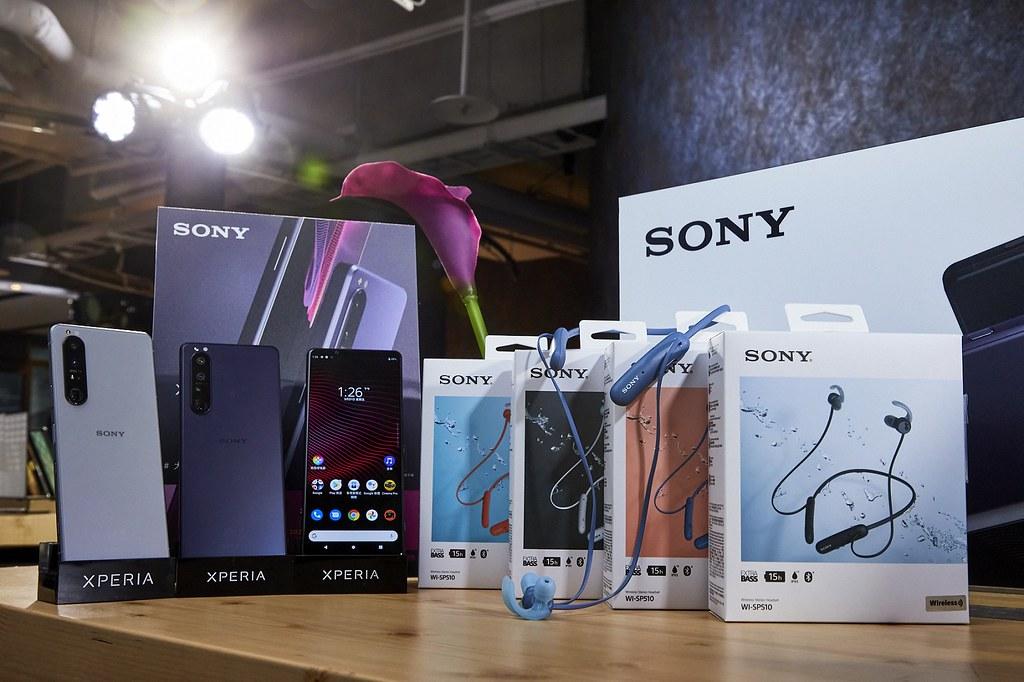 圖二、上市首購禮:即日起至9月30日購買Xperia 1 III,加贈Sony運動藍芽入耳式耳機(WI-SP510)與1,500元配件購物金!