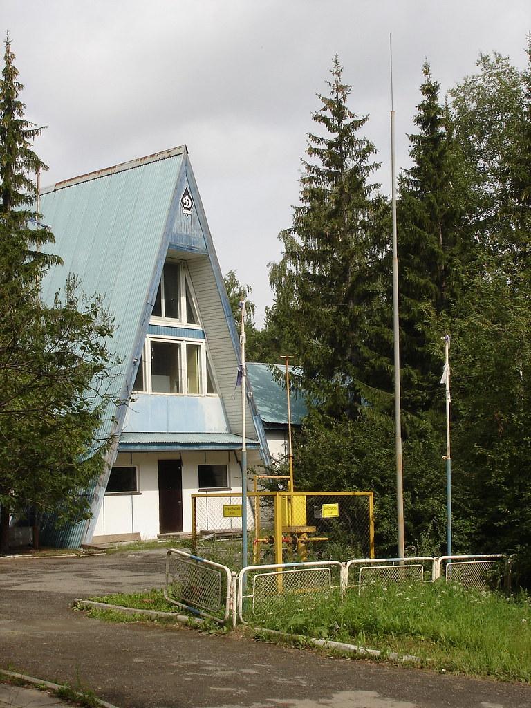 фото: База Динамо и старый забор