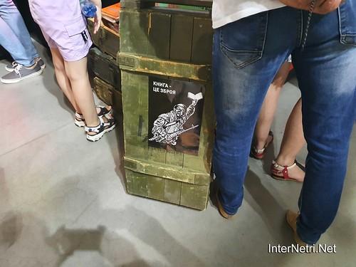 Книжковий арсенал 2021  у Київі  Ukraine Internetri 299