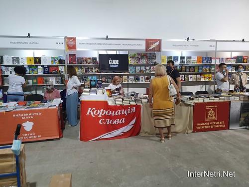 Книжковий арсенал 2021  у Київі  Ukraine Internetri 339