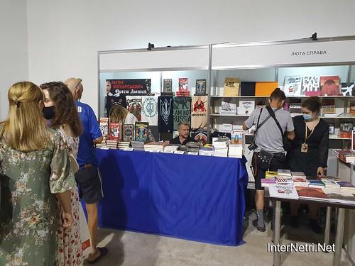 Книжковий арсенал 2021  у Київі  Ukraine Internetri 325