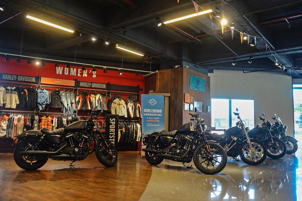 Harley 210730-33