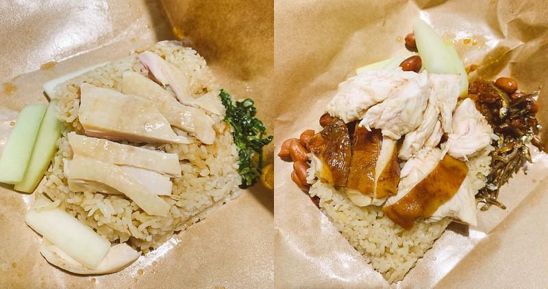 【台南美食】東馬海南雞飯 馬來西亞特色小吃~ 高雄熱門紙包飯來台南展店!!