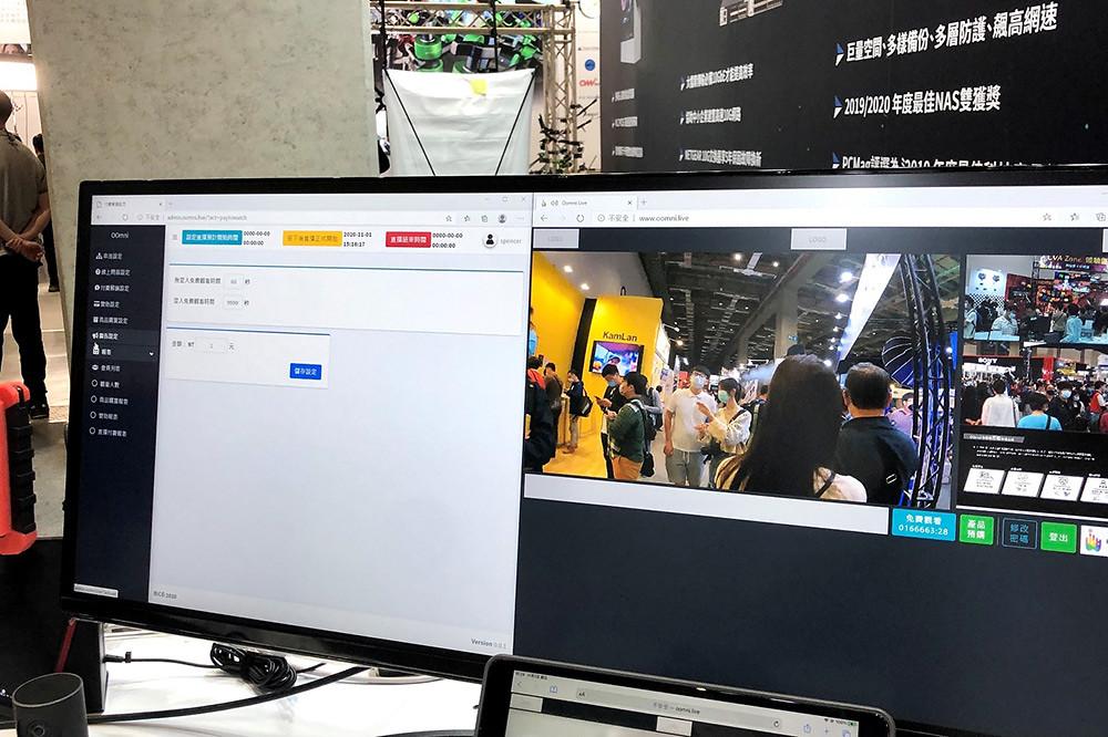 新聞照片6:「銓球感映」多功能、多視角一站式互動直播娛樂平台