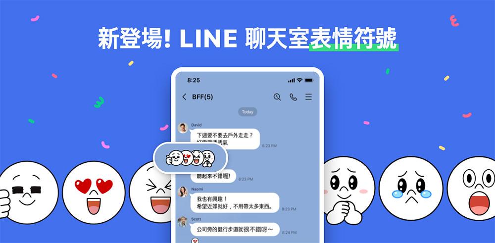 line 210802-1