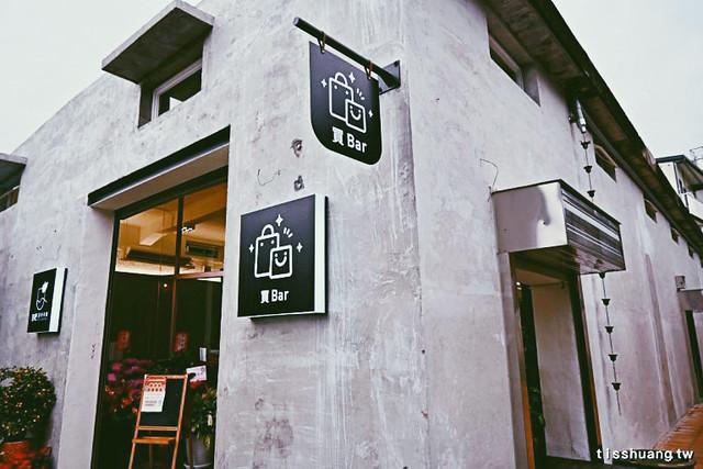 宜蘭良食農創園區,買Bar