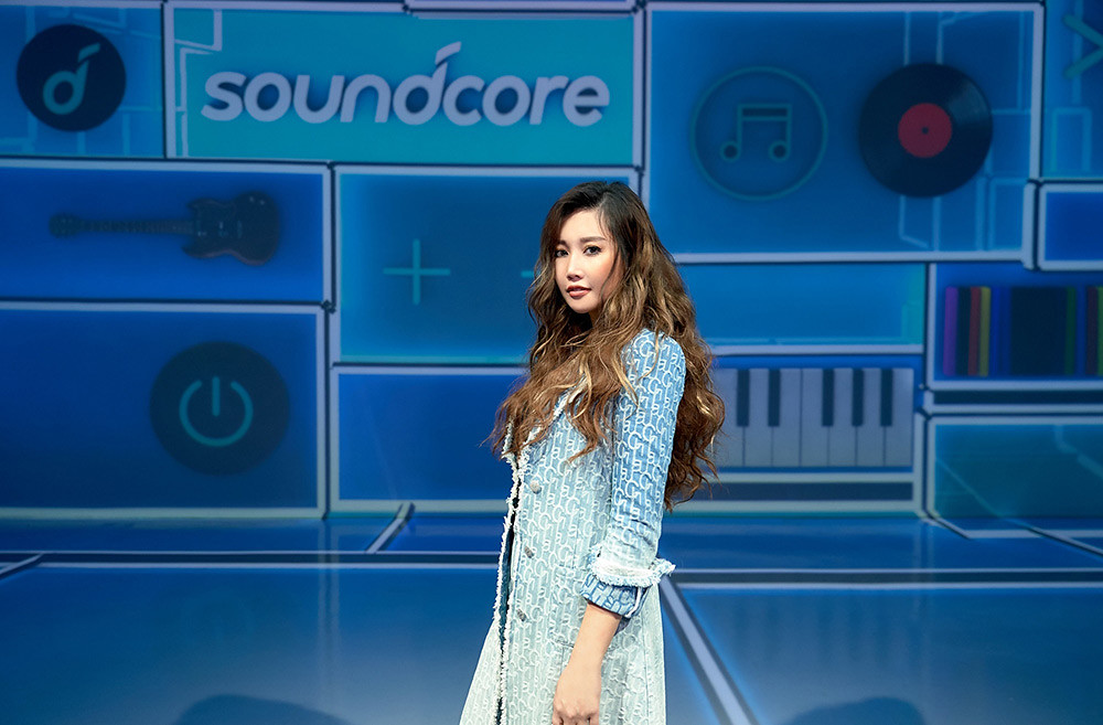Soundcore 210803-1