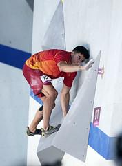 Alberto Gines 17